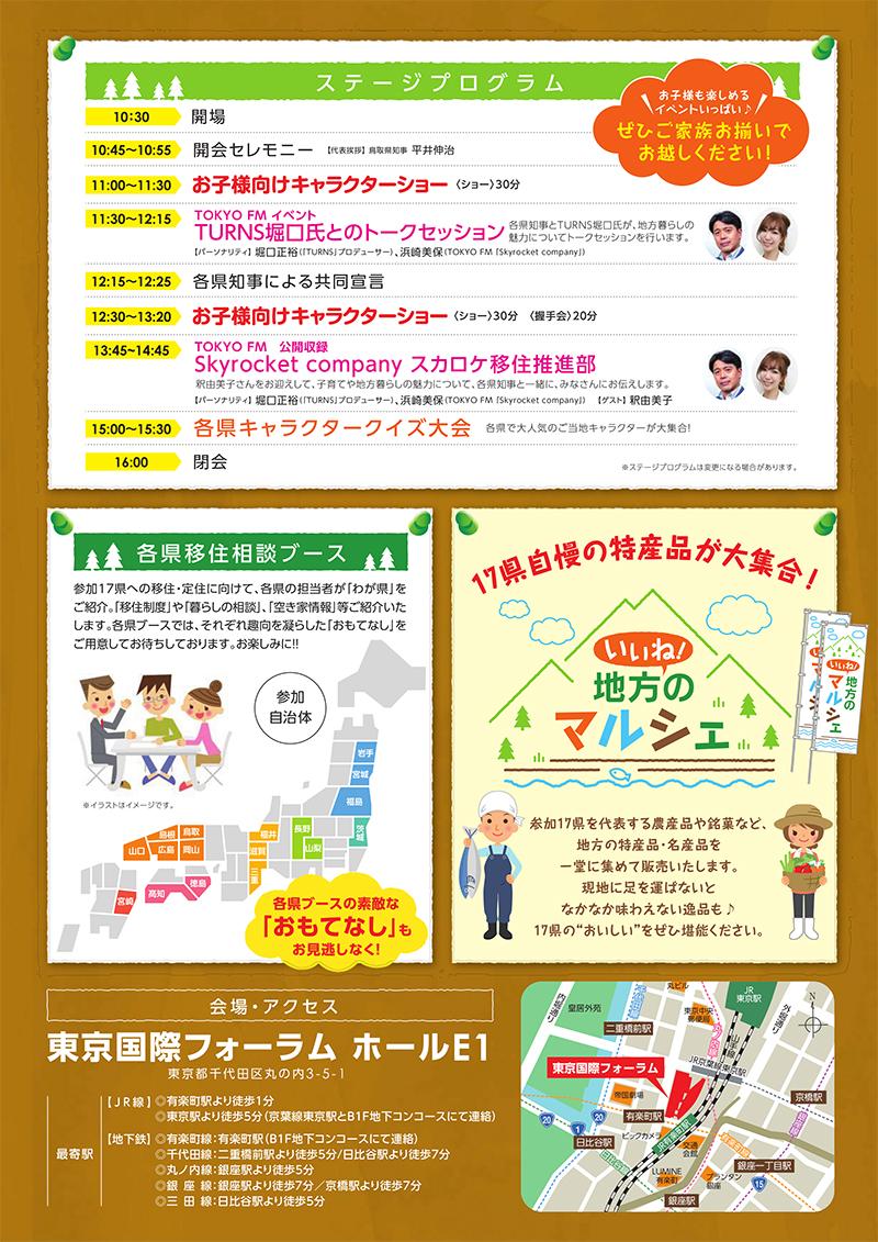 http://morutaru-magic.jp/blog/%E3%81%84%E3%81%84%E3%81%ADA4-2.jpg