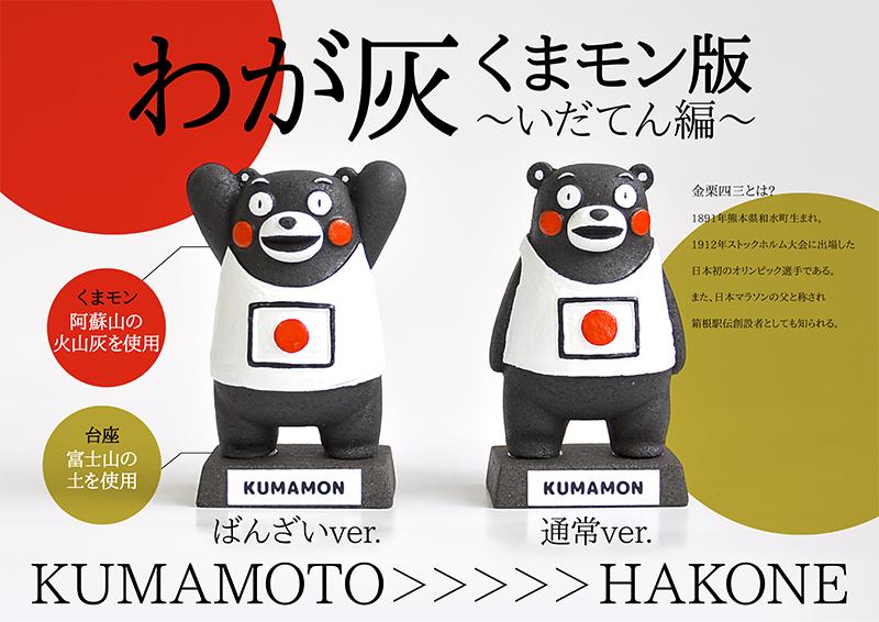 http://morutaru-magic.jp/blog/%E3%81%84%E3%81%A0%E3%81%84%E3%81%A6%E3%82%93pop.jpg