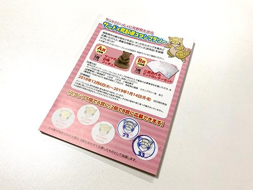 http://morutaru-magic.jp/blog/%E5%86%99%E7%9C%9F-2018-12-07-17-43-57.jpg