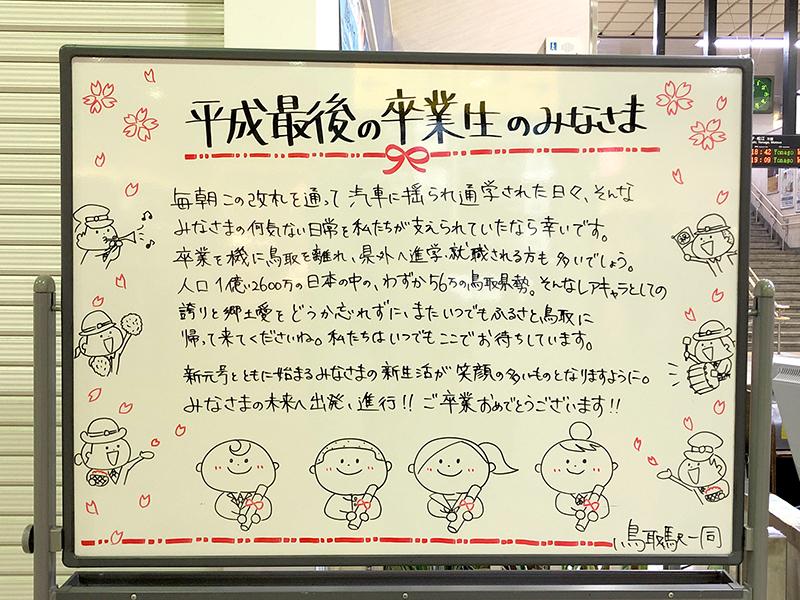 http://morutaru-magic.jp/blog/%E5%86%99%E7%9C%9F-2019-02-28-18-31-45.jpg