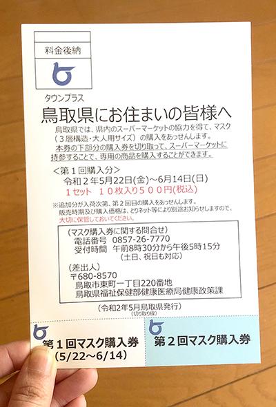 写真-2020-05-14-10-04-47_400.jpg
