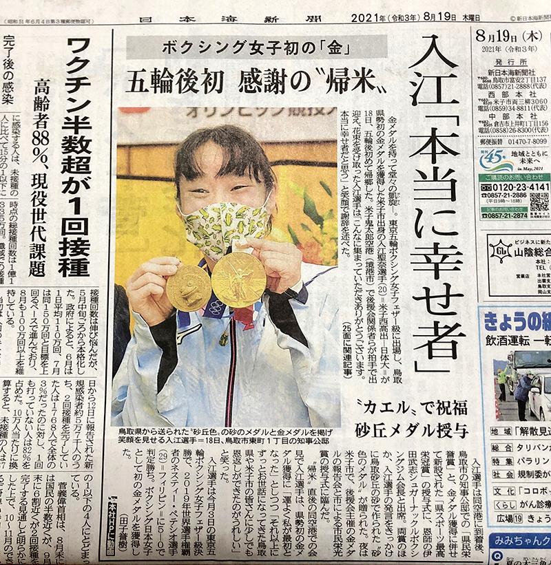 http://morutaru-magic.jp/blog/%E5%86%99%E7%9C%9F-2021-08-19-7-23-01.jpg