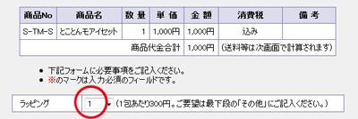 111117_2.jpg
