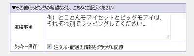 111117_3.jpg