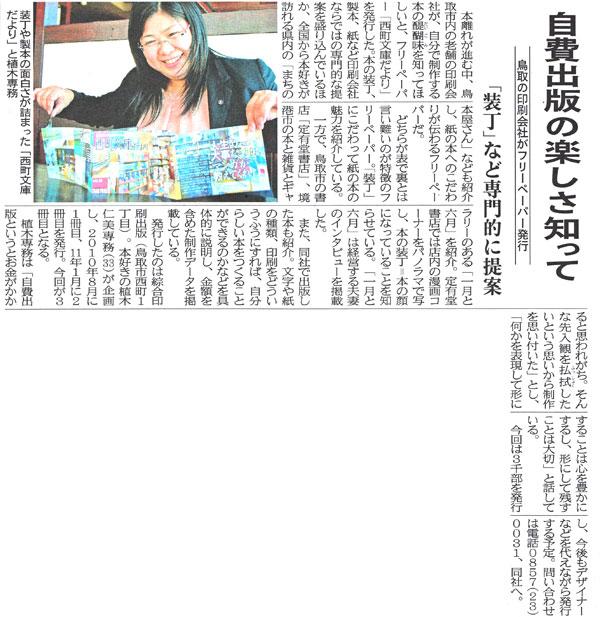 http://morutaru-magic.jp/blog/130531_2.jpg