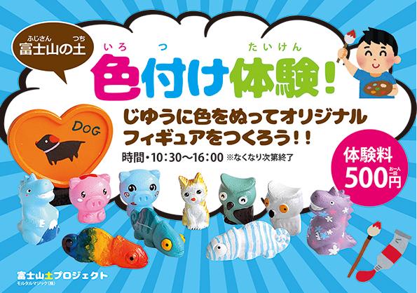 http://morutaru-magic.jp/blog/161007.jpg
