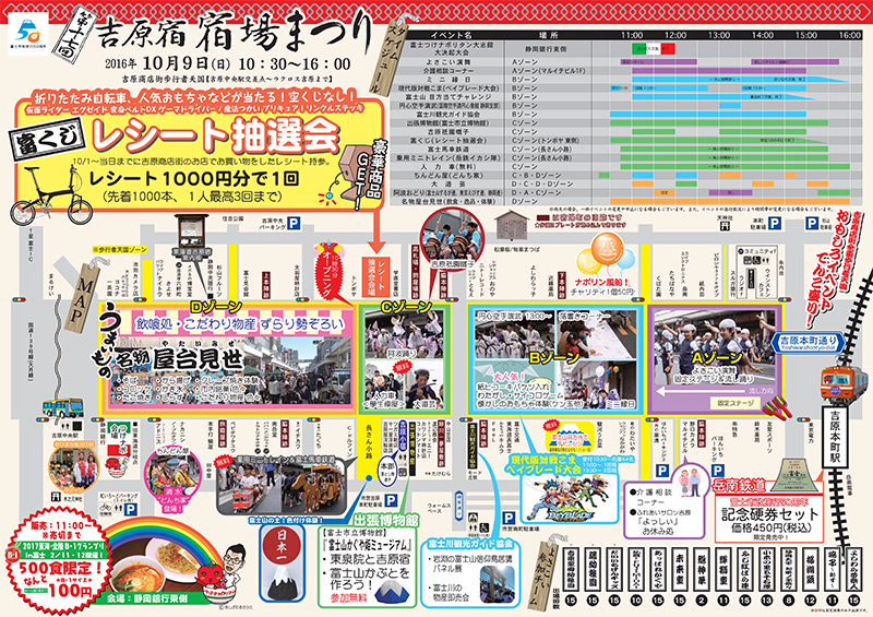 http://morutaru-magic.jp/blog/161007_3.jpg