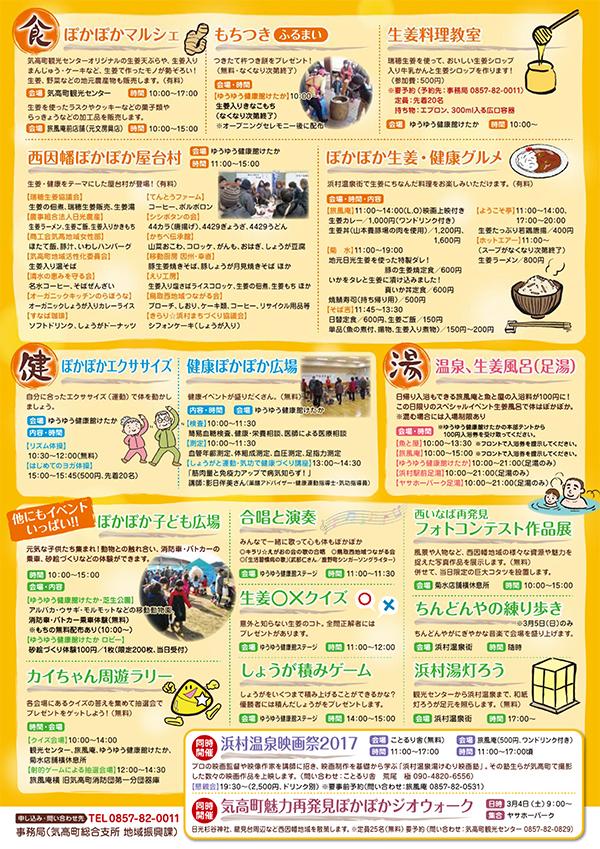 http://morutaru-magic.jp/blog/170302_2.jpg