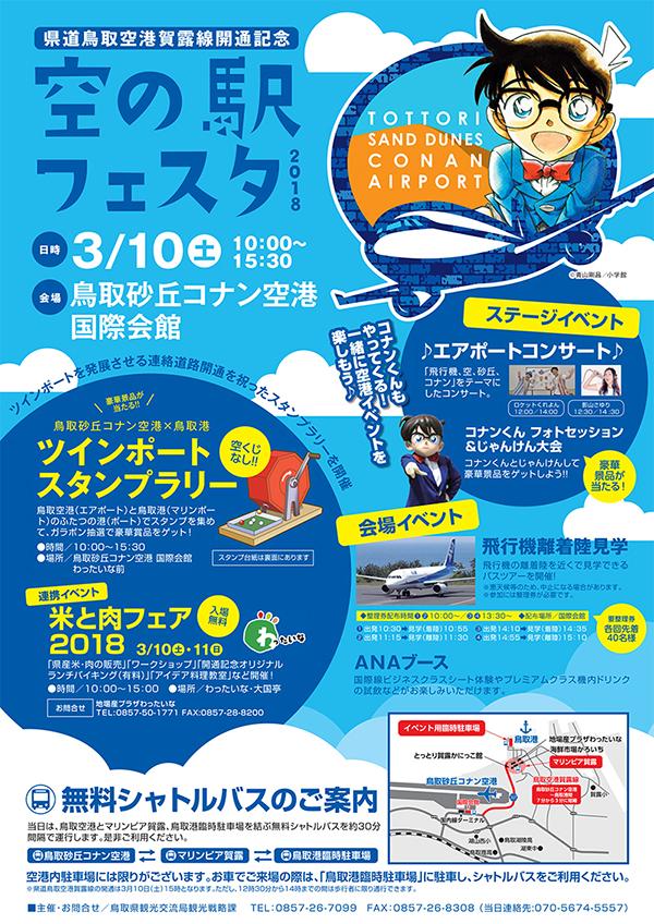 http://morutaru-magic.jp/blog/180310chirashi-1.jpg