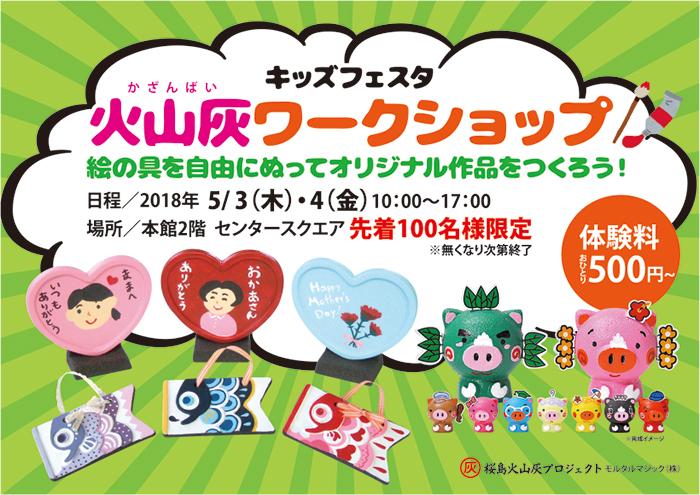 http://morutaru-magic.jp/blog/180502_1.jpg