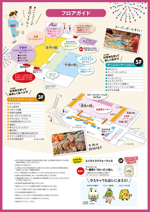 http://morutaru-magic.jp/blog/20170731_2.jpg