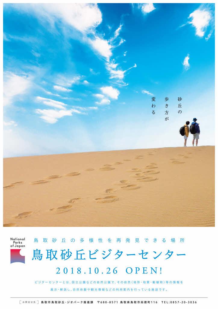 http://morutaru-magic.jp/blog/20180618sakyu_page001.jpg
