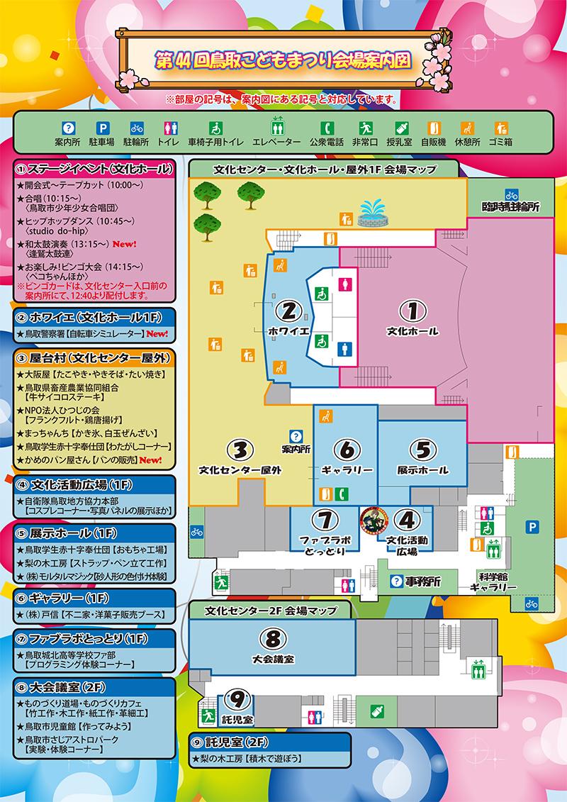 http://morutaru-magic.jp/blog/44kodomo_u.jpg