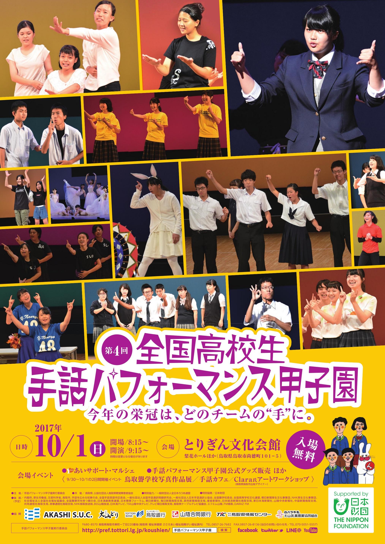 http://morutaru-magic.jp/blog/4pos.jpg