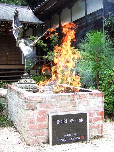 広島,大聖院,宮島,折り鶴,祈りの鶴,おりづるタワー