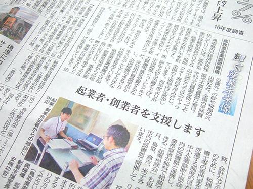 http://morutaru-magic.jp/blog/DSCF0360.JPG
