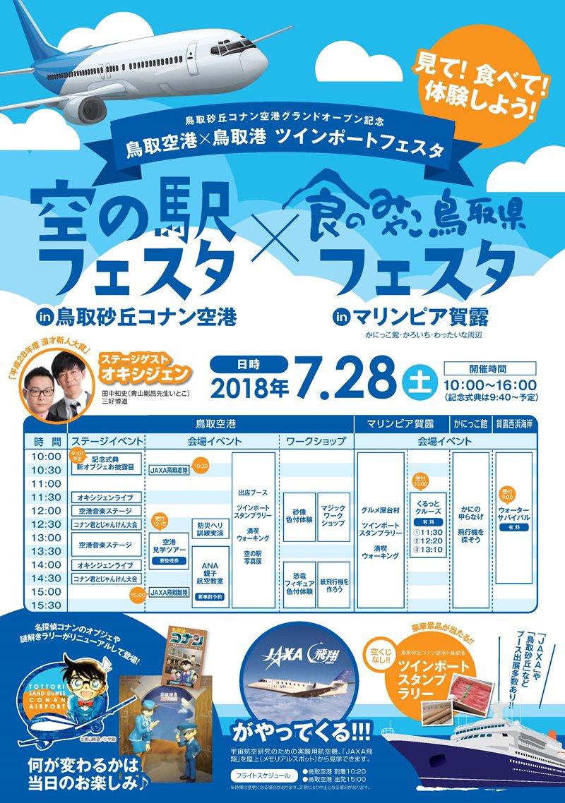 http://morutaru-magic.jp/blog/Di6PSVHU4AAC_UB.jpg