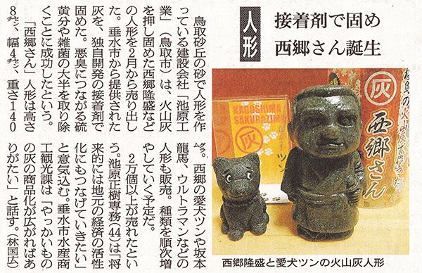 http://morutaru-magic.jp/blog/asahi.jpg