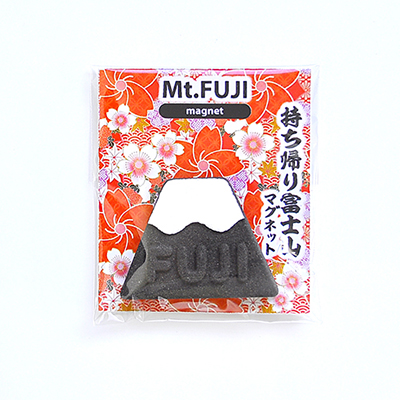 富士山,富士山お土産,富士山土プロジェクト,日本一