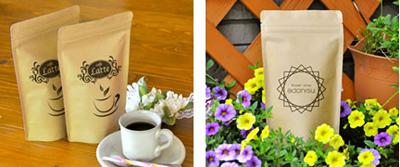 コーヒー,出し殻,だしがら,リサイクル,コーヒー豆,