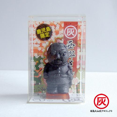http://morutaru-magic.jp/products/karipa.jpg