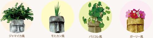 moai_p_body02.jpg