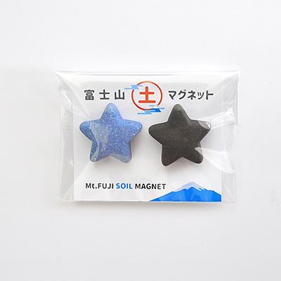 富士山,Mt.Fuji,富士山のお土産,日本,Japan